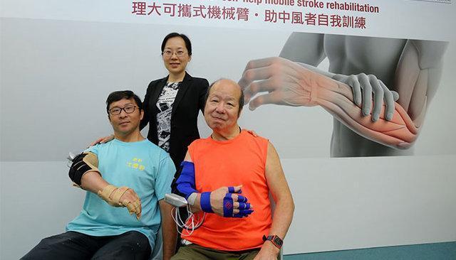 توانبخشی در خانه با یاری بازوی رباتیک