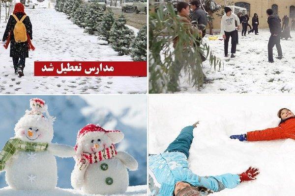 آخرین وضعیت تعطیلی مدارس خراسان شمالی به علت بارش برف