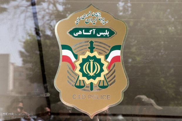عمارت پلیس آگاهی تهران بزرگ ثبت ملی شد
