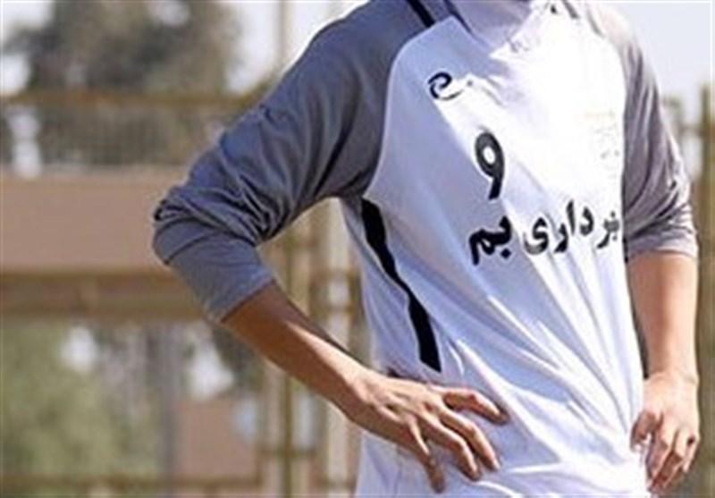 زهرا قنبری: قهرمانی در لیگ مهم تر از خانم گلی است، در انتظار آوردن جام قهرمانی آسیا به ایران هستیم