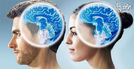 مغز زن ها زودتر پیر می گردد یا مغز مردها؟