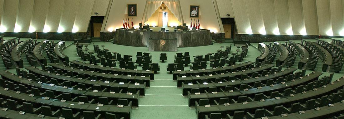 شروع آنالیز معافیت دفاتر خدمات مسافری از مالیات بر ارزش افزوده در مجلس