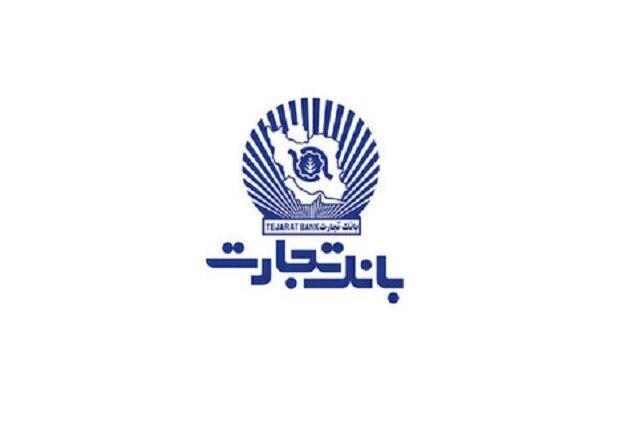 آزادی 35 زندانی جرایم غیرعمد با مشارکت بانک تجارت