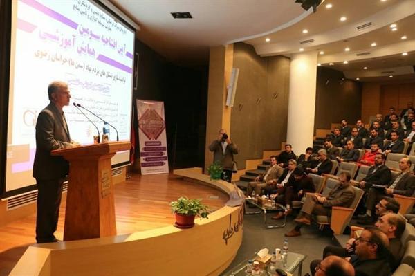 سومین همایش آموزشی توانمندسازی تشکل های مردم نهاد خراسان رضوی افتتاح شد