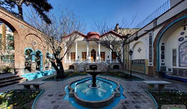 موزه مقدم - تهران