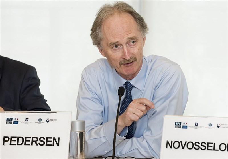پدرسون: تشکیل کمیته قانون اساسی سوریه در مراحل پایانی واقع شده است