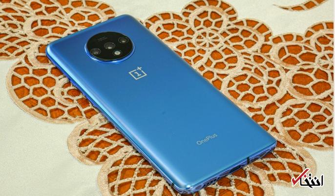 گوشی وان پلاس 7T به روزرسانی شد ، افزایش کیفیت عکس ، برطرف اشکالات کلی