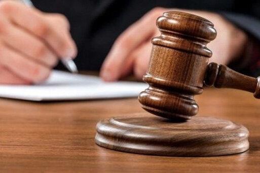 ثبت نام آزمون کارشناسان رسمی دادگستری تا 20 مهرماه تمدید شد