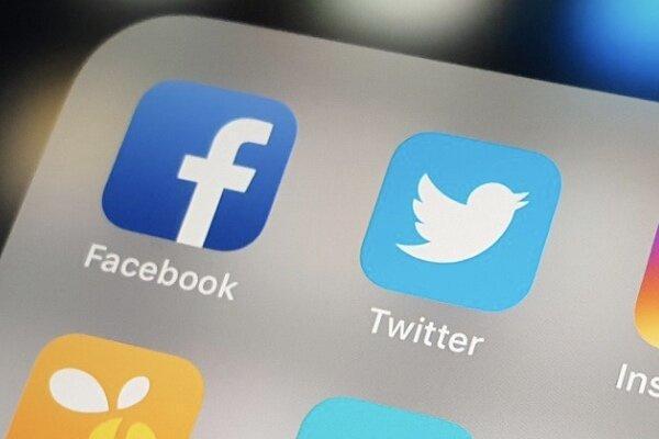 شیوه های اپل و فیس بوک برای حفظ حریم شخصی غیرقابل دفاع است
