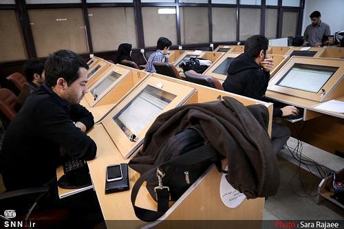زمان انتخاب واحد نیمسال دوم 99-98 دانشگاه کردستان اعلام شد