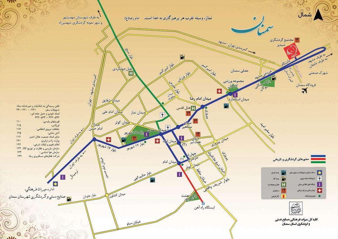 تاریخچه و نقشه جامع شهر سمنان در ویکی خبرنگاران