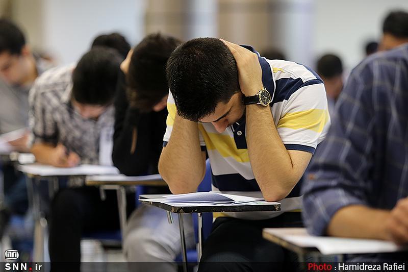 امتحانات خاتمه ترم تحصیلى دانشگاه شهید چمران اهواز به صورت حضورى برگزار مى شود