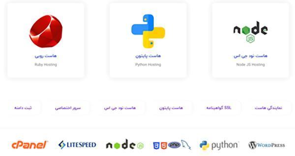 سایت هدف نت راهکارهای نوین میزبانی وب و اپلیکیشن را ارائه کرد