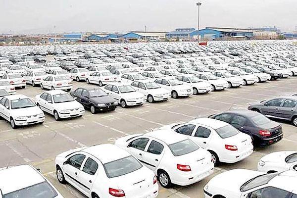 پیامدهای بازگشت دوباره قیمت گذاری خودرو به فهرست وظایف شورای رقابت