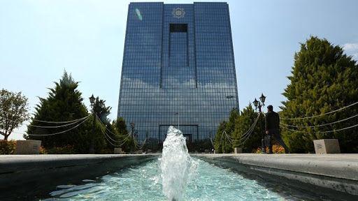 در اطلاعیه بانک مرکزی مطرح شد؛ کسادی معاملات بازار باز در هفته اخیر
