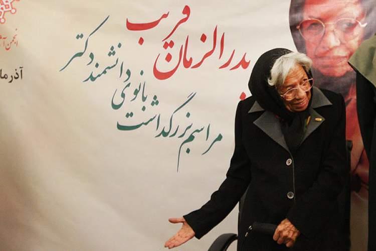 استاد هویت ساز، پیکرتراشی شخصیت زن ایرانی