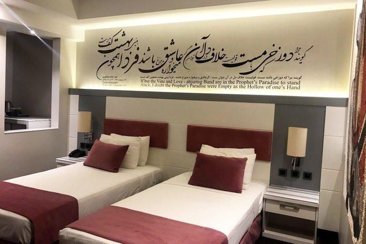 آشنایی با هتل امیر تهران به همراه آدرس و تلفن