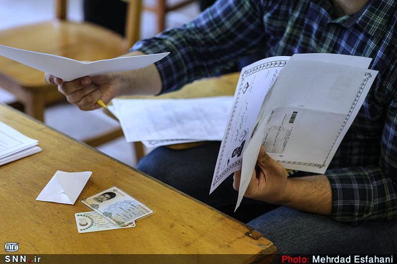 کارت ورود به جلسه بیست و پنجمین المپیاد علمی دانشجویی منتشر شد