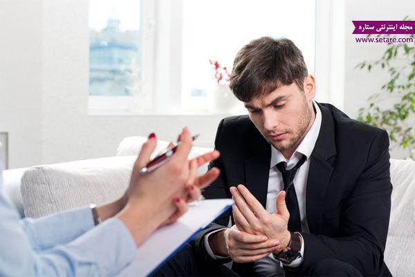 روان درمانی چیست؟