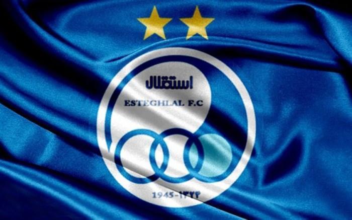 اطلاعیه باشگاه استقلال درباره وجود اختلاف بین مدیران باشگاه