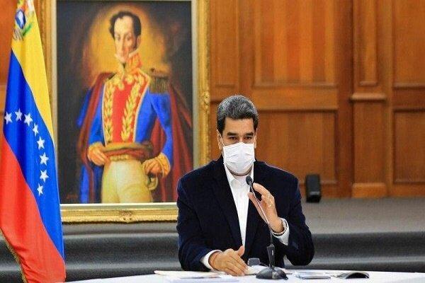 واکنش طیف های سیاسی ونزوئلا به نتیجه انتخابات ریاست جمهوری آمریکا