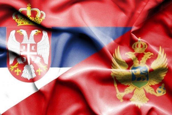 صربستان و مونته نگرو سفرای یکدیگر را اخراج کردند