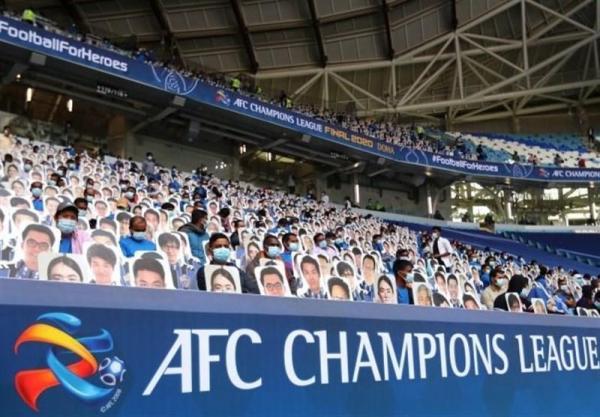حضور هواداران پرسپولیس و اولسان هیوندای در ورزشگاه الجنوب
