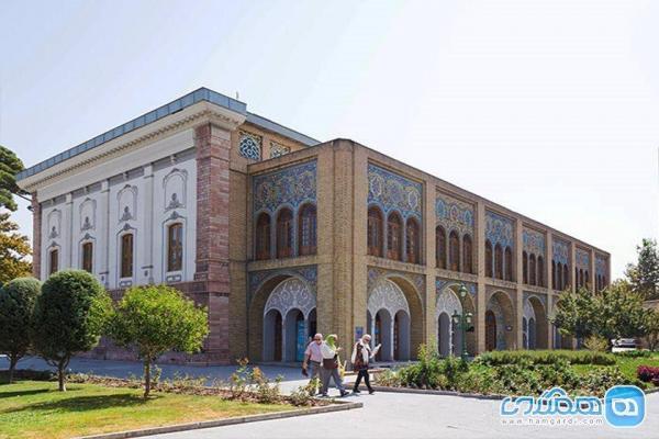 موزه مردم شناسی کاخ گلستان؛ مکانی برای لمس هنر و معماری
