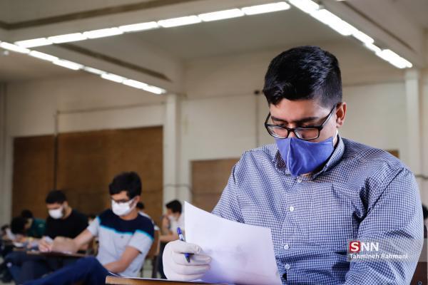 سی و هشتمین دوره آزمون پذیرش دستیار فوق تخصصی پزشکی برگزار می شود، رقابت بیش از 600 نفر