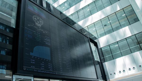 پیش بینی بورس امروز 7 بهمن 99 ، می توان به بازار سهام امیدوار بود؟