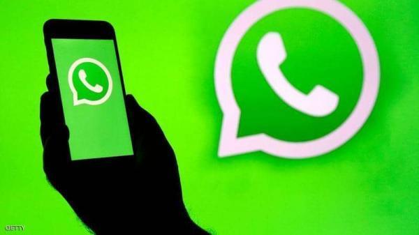 مخالفت انگلیس با انتقال اطلاعات کاربران از واتس اپ به فیس بوک
