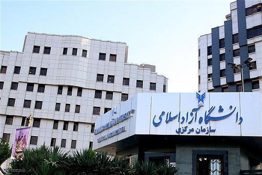وعده های شفافیتی که طهرانچی به آن عمل نکرد ، چرا رئیس دانشگاه آزاد در اجرای طرح خود تعلل می کند؟ خبرنگاران