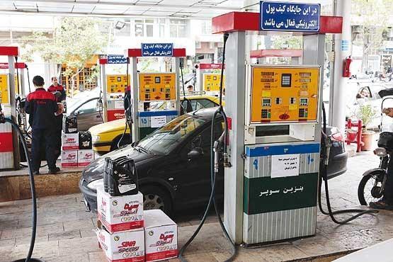 آخرین خبر درباره سهمیه بنزین نوروزی خبرنگاران