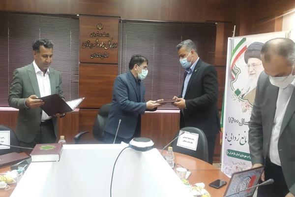 نشست شورای هماهنگی روابط عمومی به صورت ویدیو کنفرانس با حضور مقام عالی وزارت برگزار گردید
