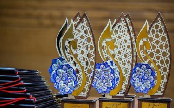فردا، آخرین مهلت فراخوان جشنواره نانو و رسانه 1400