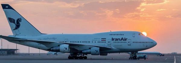 اطلاعیه مهم ایران ایر درباره تغییرات برنامه پروازی سفرهای خارجی