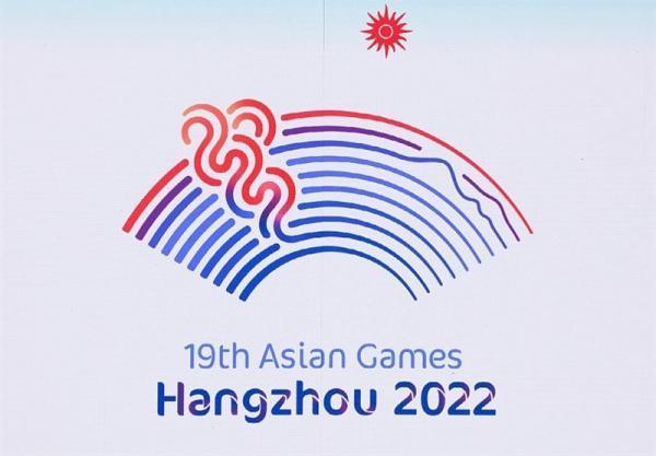 اولین نشست سرپرستان کاروان های اعزامی به بازی های آسیایی هانگژو 2022 برگزار گشت