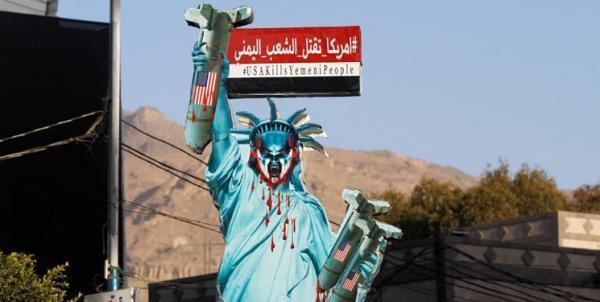 طرح قطع یاری های اطلاعاتی و تدارکاتی آمریکا به رژیم سعودی تصویب شد